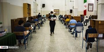 آزمون پایه دهم مدارس نمونه دولتی 15 مرداد برگزار میشود