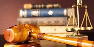 حکم مشاوره به زوجهای جوان به جای رفتن به زندان