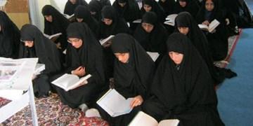 اولین حوزه علمیه قرآنمحور کشور ویژه بانوان افتتاح شد