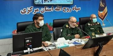 آغاز رزمایش بزرگ جهادگران استان مرکزی با عنوان «جهاد امیدآفرینی، مشارکت حداکثری»