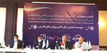توسعه همکاری های IPF و فدراسیون بدنسازی ایران