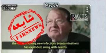 شایعه عجیب جهانی درباره واکسن کرونا
