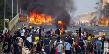 شمار کشته شدگان اعتراضات ضدکودتا در میانمار به 840 نفر رسید