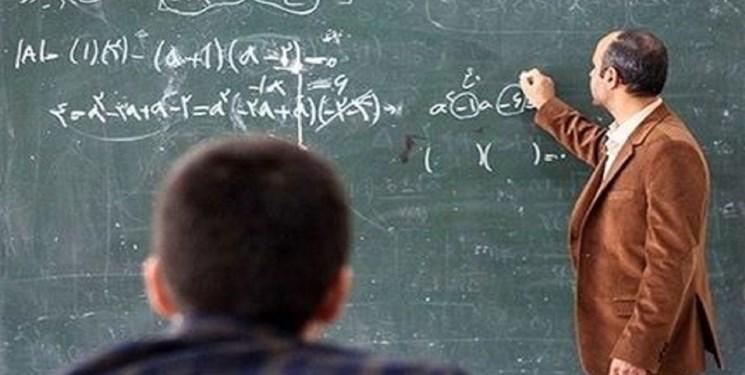 فوق العاده ویژه معلمان، مطابق قانون در شهریور پرداخت می شود