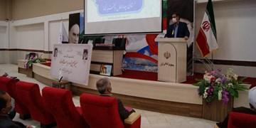همایش هیاتهای نظارت بخشها و شهرستانهای چهارمحال و بختیاری برگزار شد