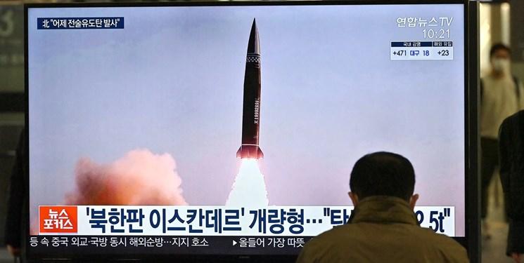 سئول: کره شمالی دو موشک بالستیک شلیک کرده است