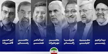 همه وعدههای کاندیداها درباره بورس/ از حل 3 روزه و تشکیل صندوق جبران خسارت تا «دخالت نمیکنم»