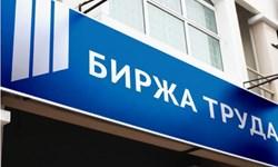 ایجاد «بازار کار برای مهاجرین کاری»  در تاجیکستان