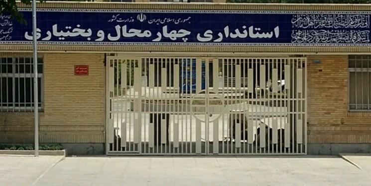 دو استعفا و یک انتصاب جدید در استانداری/ اسماعیل غلامیان سرپرست دفتر استاندار شد