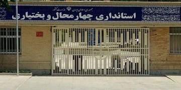 میراث استانداران روحانی برای دولت بعدی