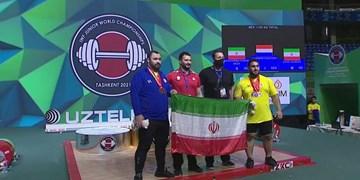 وزنهبرداری قهرمانی جوانان جهان  نایب قهرمانی و سومی دسته فوقسنگین به ایران رسید