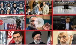 فارس۲۴|از  لیست اموال رئیسی تا درخواست پزشکیان از شورای نگهبان