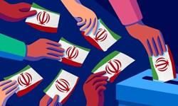 رفع مشکلات کشور وابسته به حضور مردم پای صندوقهای رای است