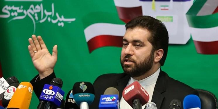 پیام تبریک رئیس شورای عالی استانها به آیت الله رئیسی