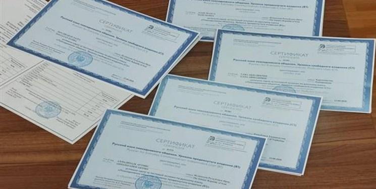 مطالبه دانشجویان دانشگاههای روسیه در «فارسمن»؛  الزام دریافت مدرک A۲ لغو شود