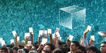 چرا انتخابات پیچیده اما پیشرو است؟/ نظرسنجیها از میزان مشارکت چه میگویند؟