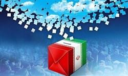 مراکز اخذ رای سیزدهمین انتخابات ریاست جمهوری در انگلستان، اسپانیا و جمهوری آذربایجان