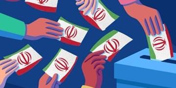 بیش از 2 میلیون و 197 هزار کرمانی واجد شرایط رأی دادن هستند