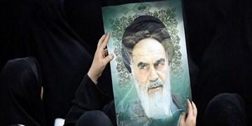 15 خرداد؛ جلوه اصالت تمدن اسلامی