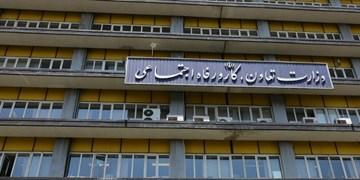 تشکیل قرارگاه رفاه مردم  به ریاست وزیر رفاه/ هدف؛ بازسازی انقلابی مدیریت رفاه اجتماعی