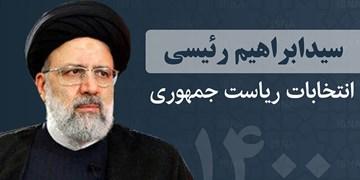 امیرآبادی از ستاد الکترونیک انتخاباتی آیت الله رئیسی رونمایی کرد