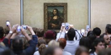 کریستی تابلوی تقلبی «مونالیزا» را به حراج می گذارد/پیش بینی فروش 300 هزار یورویی