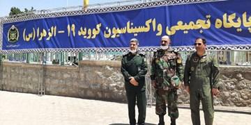 بیمارستان صحرایی ارتش در اصفهان، مرکز تجمیعی واکسیناسیون شد