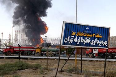 آتشسوزی در پالایشگاه تهران