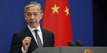 چین: آمریکا باید همه تحریمهای یکجانبه علیه ایران را لغو کند