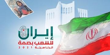 انتقاد نهضت استادی بسیج/ شهرداری تهران فضاسازی مناسب برای مشارکت حداکثری نکرده
