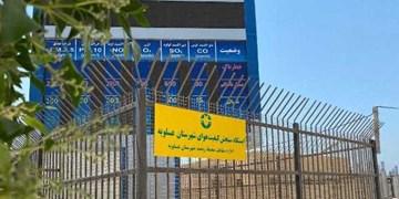 ایستگاه سنجش آلودگی هوای عسلویه افتتاح شد