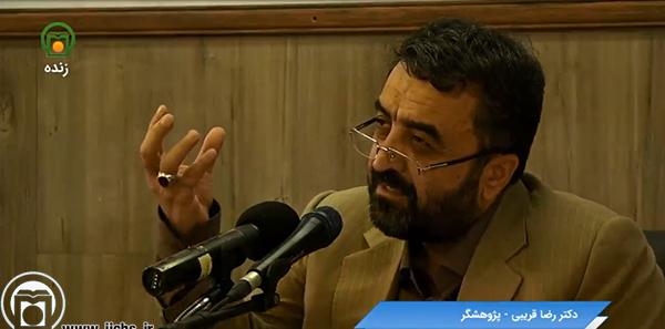 مبارزه امام(ره) با مثلث شوم/ بهاییت در سرکوب قیام 15 خرداد چهکاره بود؟