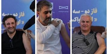 وقتی چهرهها، حامی واکسن ایرانی میشوند/ از «فرشاد آقای گل» تا «اوس موسی»، همه پای کار واکسن داخلی