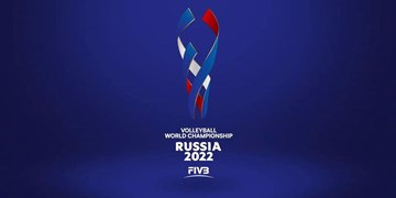 روسیه؛ میزبان قطعی ,والیبال مردان جهان