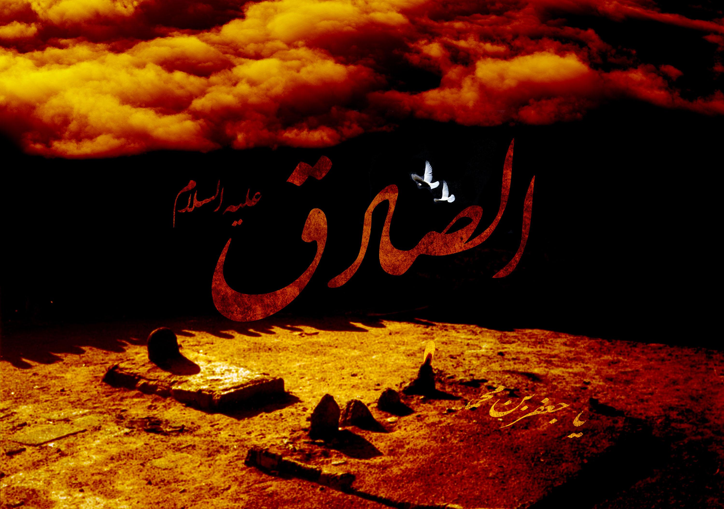 نقش امام صادق در رونق عزای امام حسین/ نوحه کنید بر حسین همچون مادر بچه مرده