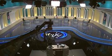 قرعهکشی صندلی نامزدها در مناظره تلویزیونی انجام شد