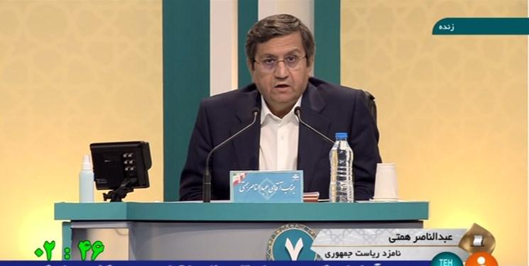 همتی: روحانی رئیسجمهور خوبی بود