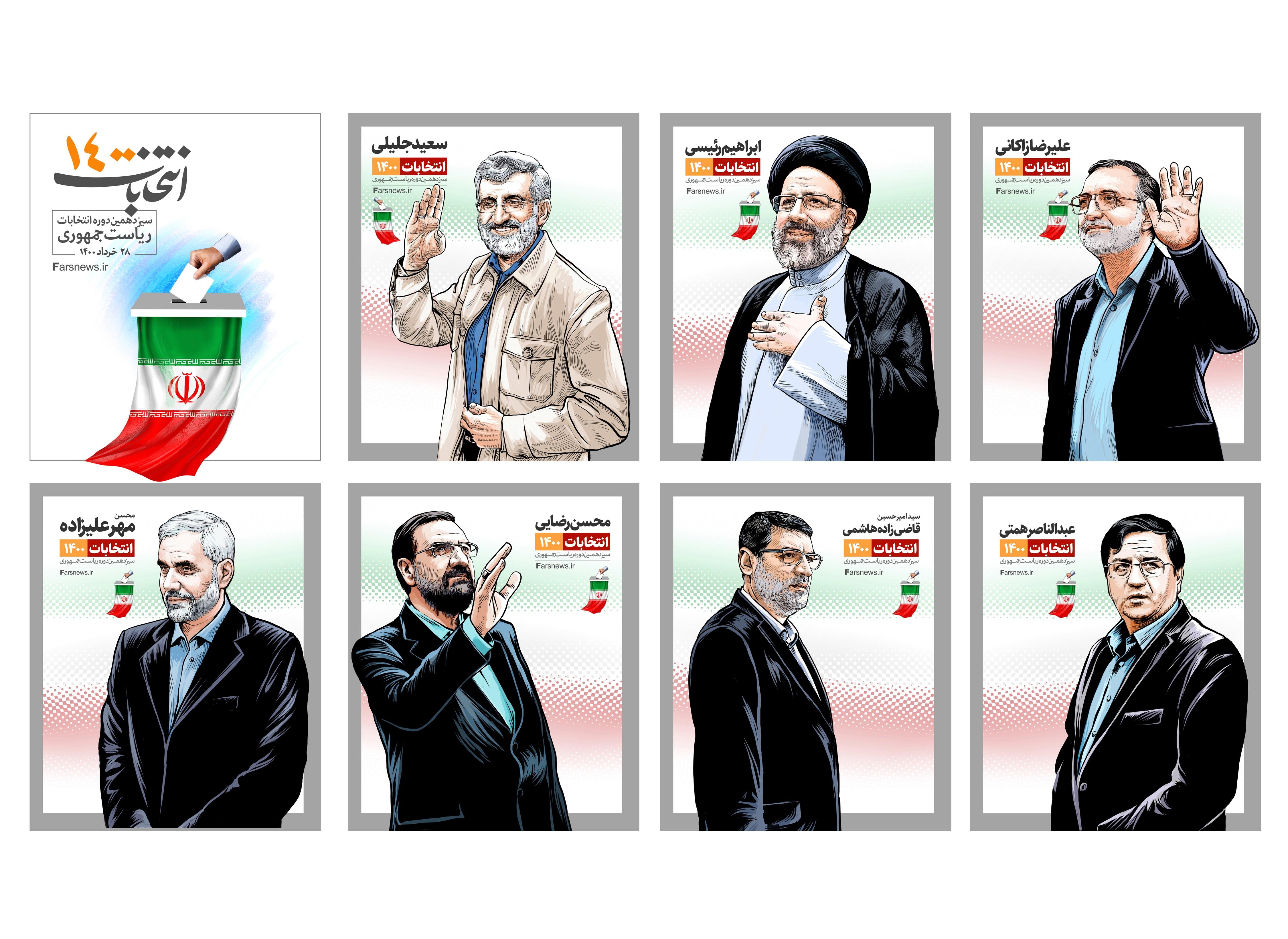 پوستر | رقابت ۷ کاندیدا برای پیشرفت ایران