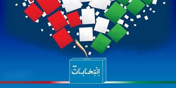 9 عضو شورای شهر زنجان مشخص شدند+ اسامی