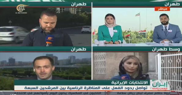 ویژهبرنامه انتخاباتی المیادین؛ مناظره دوم داغتر از اول خواهد بود