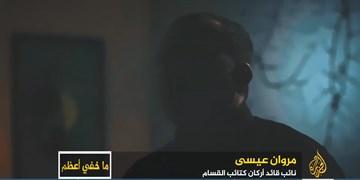القسام: اسرائیل چند بار برای ربودن رهبران مقاومت اقدام کرد