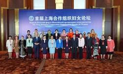 «دوشنبه» میزبان سومین همایش زنان سازمان همکاری شانگهای