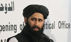 «طالبان» خواهان حل تنش تاجیکستان و قرقیزستان با مذاکره