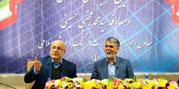 پیام تسلیت چهره های فرهنگی برای درگذشت علی مرادخانی