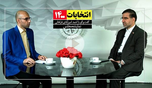 انتخابات ۱۴۰۰ | امیرآبادی: به همتی گفتم سیاستهای شما دلار را به ۳۰ هزار تومان می رساند؛ خندید گفت اصلا!