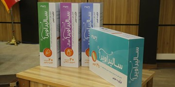 سالیراویرا؛ نخستین داروی ایرانی درمان بیماری کروناچه ویژگی هایی دارد