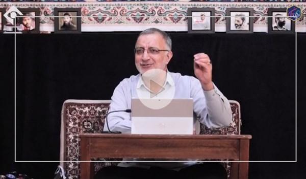مستند انتخاباتی علیرضا زاکانی