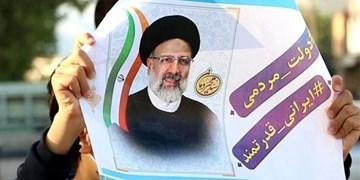 اجتماع خودجوش حامیان آیت الله رئیسی در مشهد برگزار شد