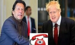 رایزنی «عمران خان» با همتای انگلیسی؛ اوضاع منطقه و افغانستان محور گفتوگو