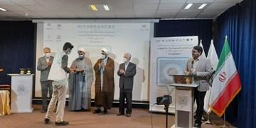 برگزاری اختتامیه هنرواره کشوری «به سوی خدا» در اردبیل/ ضرورت پرداختن به ابعاد اجتماعی نماز